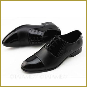 Tuxedo Accessories Shoes
